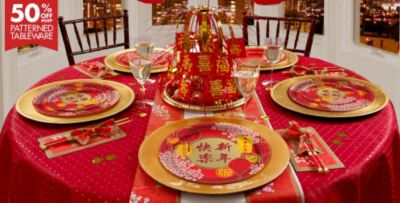 2017 Chinese New Year Party Supplies Chinese New Year