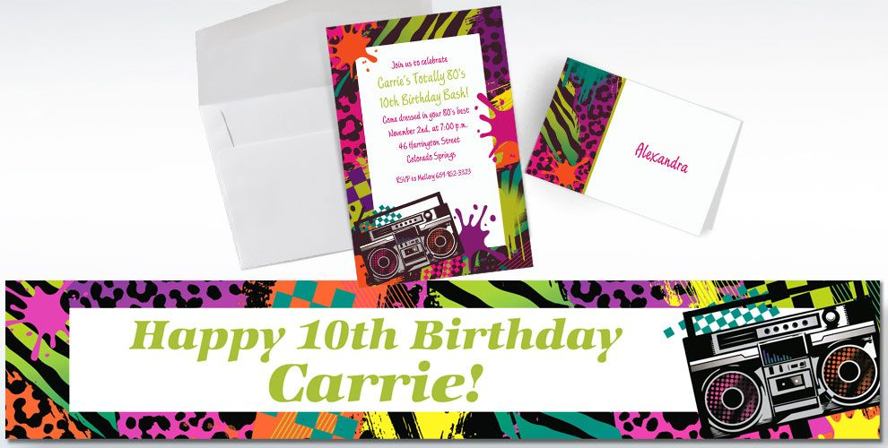 80's Theme Party Custom Invitations & Thank You Notes