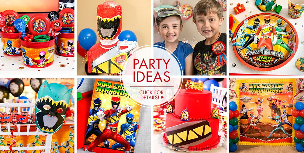 Power Rangers Party Supplies #2