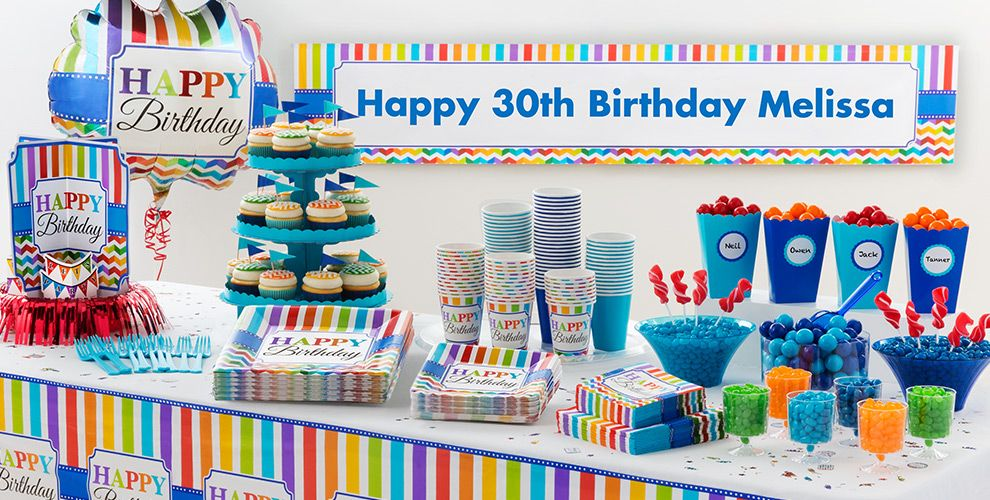 Bright Chevron Birthday Party Supplies #1