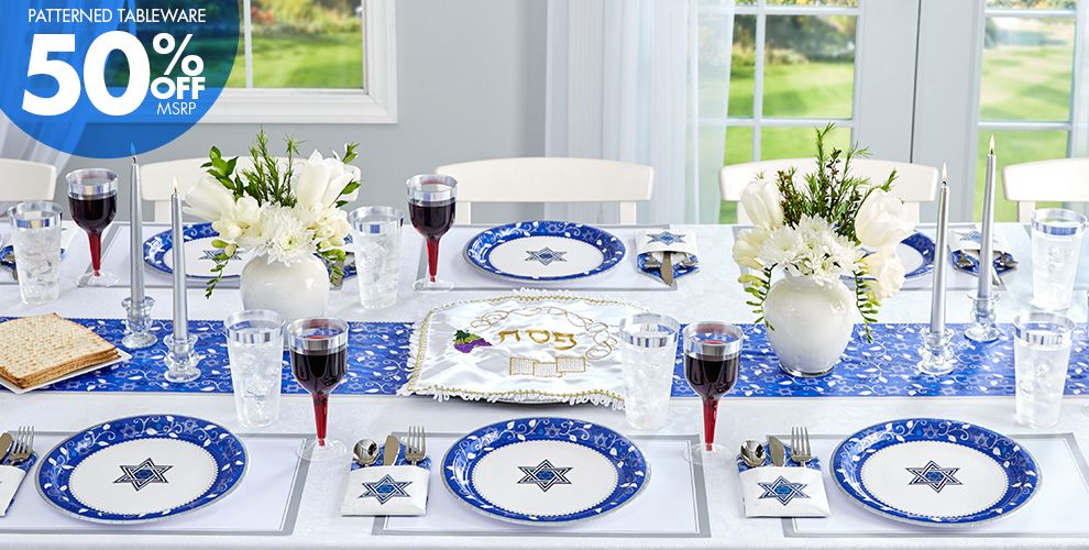 Patterned Tableware 50% off MSRP — Joyous Holiday