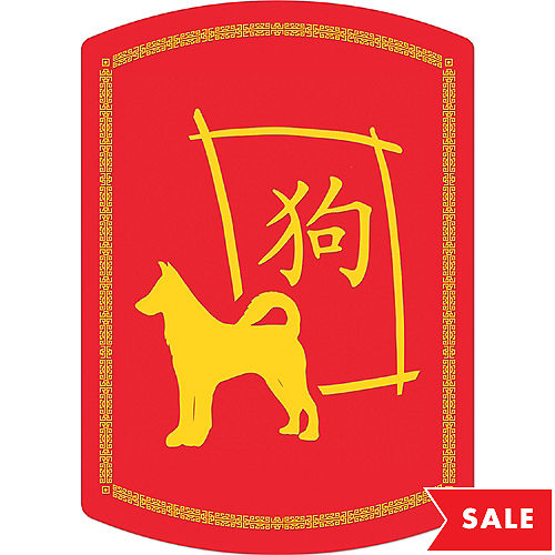 year of the dog chinese new year cutout