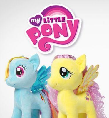 My Little Pony Gifts