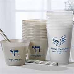 Personalized Hanukkah Cups