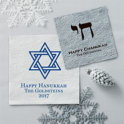 Personalized Hanukkah Napkins